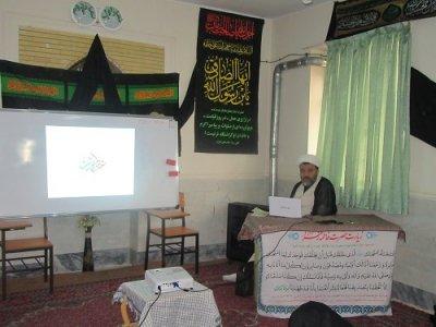 کارگاه دانش افزایی با حضور استاد ارجمند حجت الاسلام و المسلمین فوادی