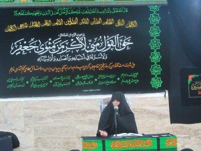 نشست تربیتی- فرهنگی با موضوع حجاب - عفاف